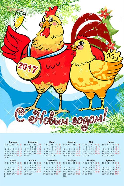 Новогодняя открытка нарисованная  2017